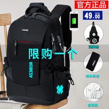 背包男双肩包男士潮流休闲lu9游电脑旅ng初中高中大学生书包