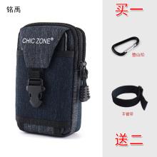 6.5lu手机腰包男jk手机套腰带腰挂包运动战术腰包臂包