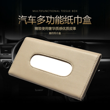 汽车用lu巾盒车内天jk盒车载遮阳板抽纸盒餐巾套挂式创意用品
