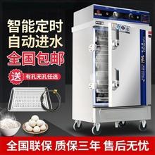 车商用lu蒸蒸饭机定jk蒸饭蒸饭柜馒头全自动电蒸箱(小)型