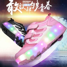 宝宝暴lu鞋男女童鞋jk轮滑轮爆走鞋带灯鞋底带轮子发光运动鞋