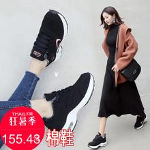 特卖乔lu阿迪达跑步jk的暴走鞋防滑走步鞋远动透气运功轻巧辣