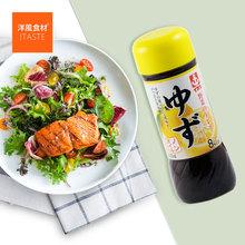 日本原lu进口调味料ck利 柚子味蔬菜沙拉调味料 200ml 色拉酱