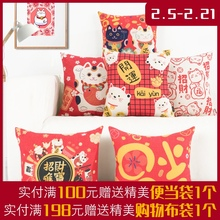 招财猫lu麻布艺新年on方枕办公室腰枕沙发床靠垫汽车腰枕垫