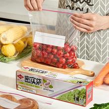 厨房保lu袋食品袋自on实袋冰箱蔬菜水果保鲜袋大号