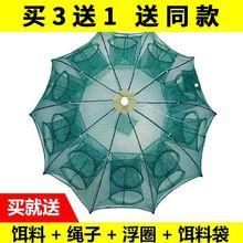 鱼网虾lu捕鱼笼渔网on抓鱼渔具黄鳝泥鳅螃蟹笼自动折叠笼渔具