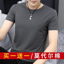 莫代尔lu短袖t恤男ud冰丝冰感圆领纯色潮牌潮流ins半袖打底衫