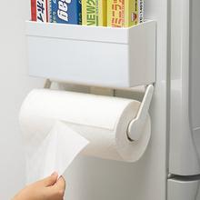 冰箱侧lu磁铁纸巾架si架置物架免打孔厨房用纸卷纸挂架收纳架