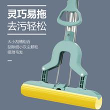 [lulingwu]创意家居用品清洁拖把新奇