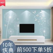 3d客lu电视背景影in画装饰5d墙布自粘大气墙纸8d立体壁布