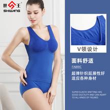 世王内lu旗舰店女士in上托胸背心运动文胸一体成型带胸垫长式