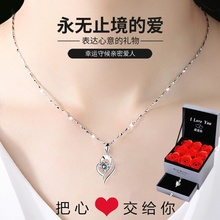 银项链lu纯银202in式s925吊坠镀铂金锁骨链送女朋友生日礼物