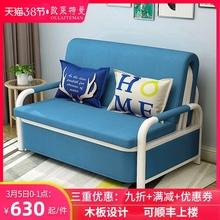 可折叠lu功能沙发床in用(小)户型单的1.2双的1.5米实木排骨架床