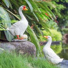 花园摆lu 美式乡村in外别墅景观树脂动物仿真鹅摆件鸭子雕塑