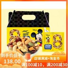 迪士尼每日lu2果干果零ing礼盒孕妇30包干湿分离坚果混合大礼包