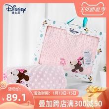 迪士尼lu儿豆豆毯秋in厚宝宝(小)毯子宝宝毛毯被子四季通用盖毯