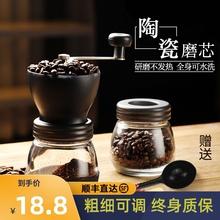 手摇磨lu机粉碎机 in用(小)型手动 咖啡豆研磨机可水洗