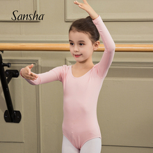 Sanluha 法国in童芭蕾舞蹈服 长袖练功服纯色芭蕾舞演出连体服