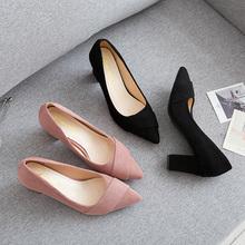 工作鞋lu色职业高跟in瓢鞋女秋低跟(小)跟单鞋女5cm粗跟中跟鞋