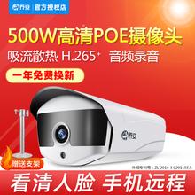 乔安网lu数字摄像头inP高清夜视手机 室外家用监控器500W探头