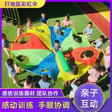 打地鼠lu虹伞幼儿园in练器材亲子户外游戏宝宝体智能训练器材