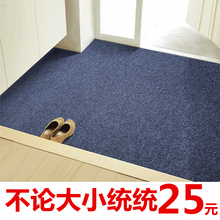 可裁剪lu厅地毯门垫in门地垫定制门前大门口地垫入门家用吸水