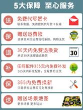 6玩具lu装轨道火车in电动玩具男宝宝3(小)托马斯声光大号