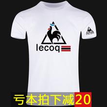 法国公lu男式短袖tin简单百搭个性时尚ins纯棉运动休闲半袖衫