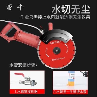 大功率lu凝土无尘蛮in角磨机开槽机墙壁水电安装石材切割机