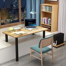 电脑桌lu台书桌宝宝in写字桌台定制窗台改书桌台