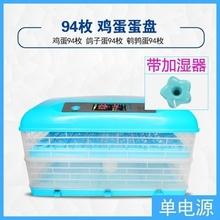 孵化机lu自动家用型in蛋控制器鸡鸭山鸡卵专用化器双电