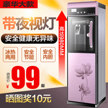 特价饮lu机立式冷热in双门玻璃冰温热节能家用台式包邮