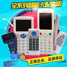 门禁卡luic卡读写in器万能复卡器(小)区门禁ic卡复卡器通用