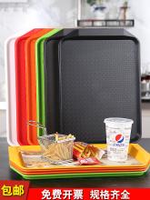 [lumin]塑料托盘长方形 上端菜食