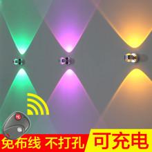 无线免lu装免布线粘in电遥控卧室床头灯 客厅电视沙发墙壁灯