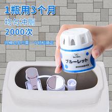 日本蓝lu泡马桶清洁in厕所除臭剂清香型洁厕宝蓝泡瓶
