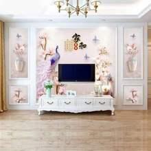 定制8lu电视背景墙in纸大气现代简约影视墙布3d立体壁画