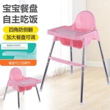 宝宝餐lu婴儿吃饭椅in多功能子bb凳子饭桌家用座椅