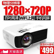 光米Mlu(小)型投影仪in清无线网络家庭影院智能便携式手机同屏投