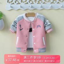 女童宝lu棒球服外套in秋冬洋气韩款0-1-3岁(小)童装婴幼儿开衫2