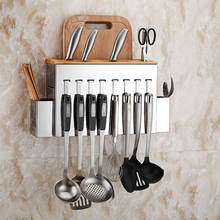 刀架厨lu用品304in置物架壁挂筷子筒刀具收纳架多功能菜板架