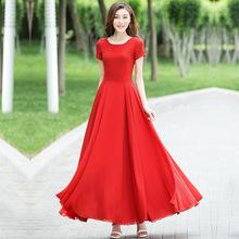 香衣丽lu2021新in式气质淑女圆领大摆冰丝雪纺沙滩连衣长裙仙
