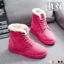 女式靴lu秋冬中长筒ds粗跟短靴女磨砂毛线女款雪地靴中跟女鞋