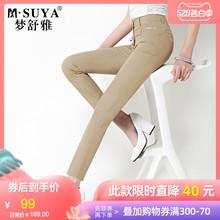 梦舒雅lu裤2020ds式薄高腰九分裤女显瘦休闲裤直筒裤宽松裤子