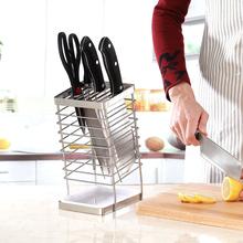 刀架厨lu用品刀具收ds刀架筷子笼一体多功能置物架刀座不锈钢