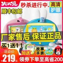 火火兔lu教机i6sdsi宝宝视频机触屏护眼宝宝卡拉OK3-6周岁
