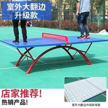 高档便lu育馆标准面ds携式乒乓球拍拦网娱乐