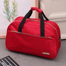 大容量lu女士旅行包ao提行李包短途旅行袋行李斜跨出差旅游包