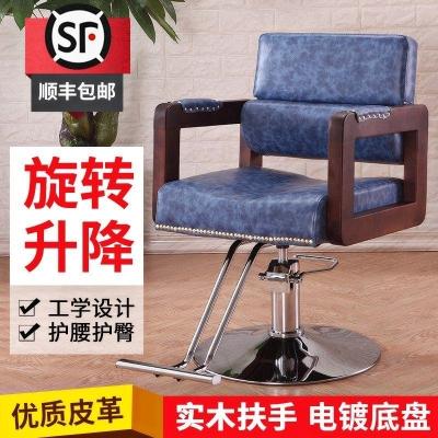 美发椅lu发廊专用可wo节理发店欧式复古风实木剪发椅