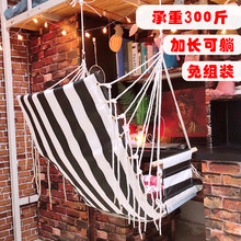宿舍神lu吊椅可躺寝wo欧式家用懒的摇椅秋千单的加长可躺室内